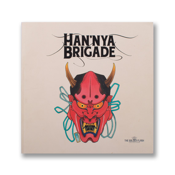 HANNYAbrigade1