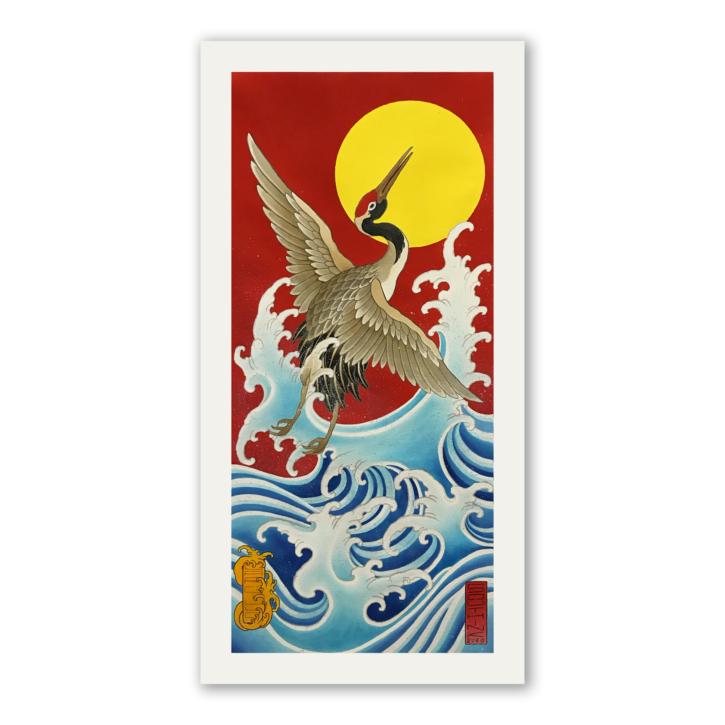 japanese-gru